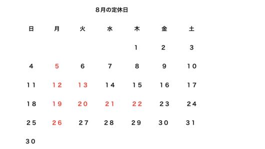 F4C06BCA-BC66-441D-B386-88BE7BABB174.png